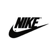 Logo Nike - Référence Elemen